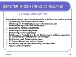 g erster e ngineering c onsulting2