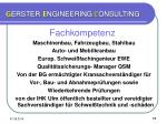 g erster e ngineering c onsulting9