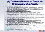 8 contre objections en faveur de l intervention des esprits