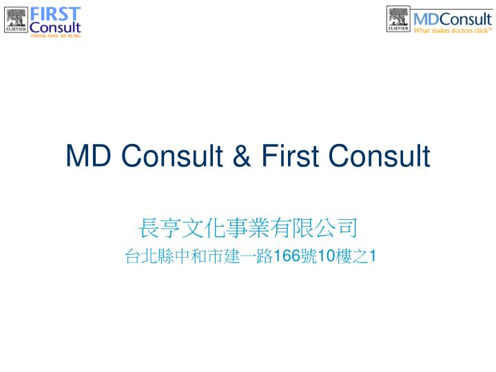md consult first consult n.