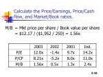 calculate the price earnings price cash flow and market book ratios1