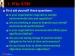 1 why ems1
