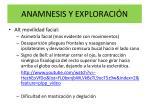 anamnesis y exploraci n1