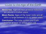 clues to the age of the earth