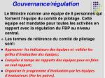 gouvernance r gulation