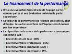 le financement de la performance
