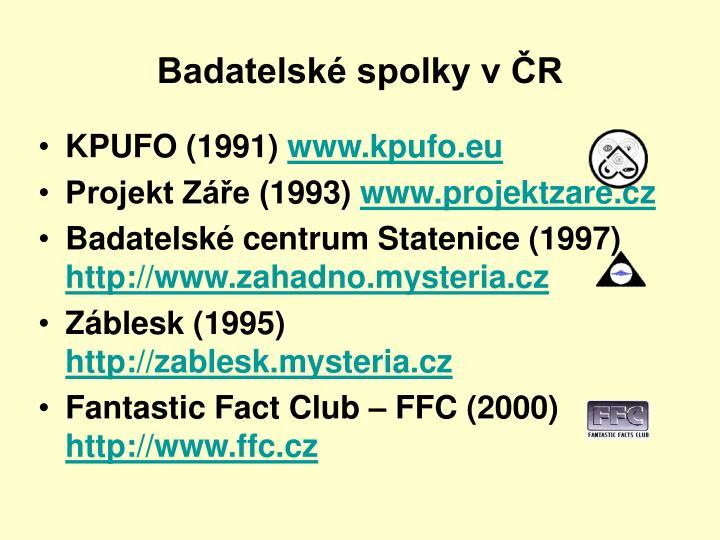 Badatelské spolky v ČR