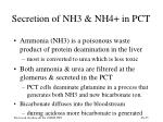 secretion of nh3 nh4 in pct