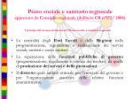 piano sociale e sanitario regionale approvato da consiglio regionale delibera cr n 175 2008
