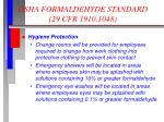 osha formaldehyde standard 29 cfr 1910 10485