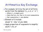 arithmetica key exchange2