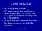 contre indications