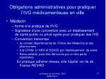 obligations administratives pour pratiquer l ivg m dicamenteuse en ville