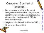 omogeneit criteri di accesso