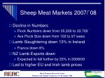 sheep meat markets 2007 08