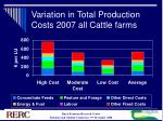 variation in total production costs 2007 all cattle farms1