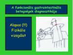 a funkcion lis gastrointestin lis betegs gek diagnosztik ja