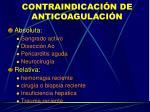 contraindicaci n de anticoagulaci n