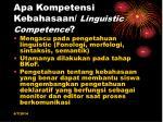 apa kompetensi kebahasaan linguistic competence