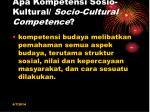 apa kompetensi sosio kultural socio cultural competence1