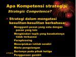 apa kompetensi strategis strategic competence
