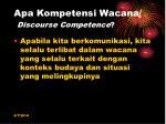 apa kompetensi wacana discourse competence
