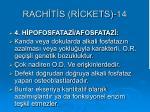 rach t s r ckets 14