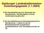salzburger landesbediensteten zuweisungsgesetz 1 1 20041