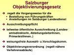 salzburger objektivierungsgesetz