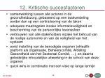 12 kritische succesfactoren