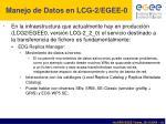 manejo de datos en lcg 2 egee 0