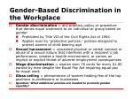gender based discrimination in the workplace