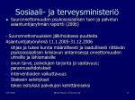 sosiaali ja terveysministeri