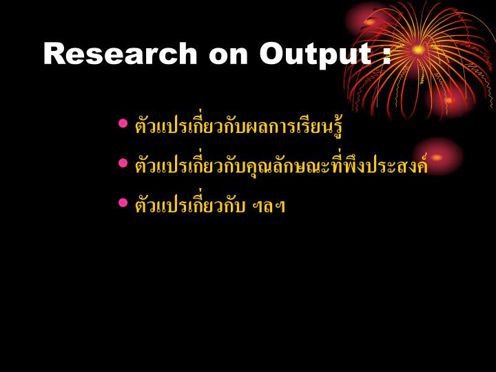 Research on Output :