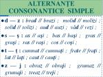 alternan e consonantice simple