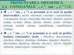pronun area ortoepic la consoanele s sau z 1