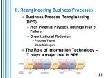 ii reengineering business processes1