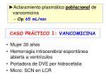 caso pr ctico 1 vancomicina