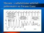mesure cath t risme art riel pulmonaire ou swann ganz1