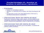 priori dad estrat gica 2 garantizar los derechos y la salud sexual y reproductiv a