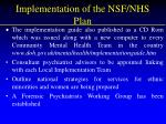 implementation of the nsf nhs plan