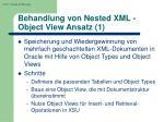 behandlung von nested xml object view ansatz 1