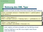 nutzung des xml type