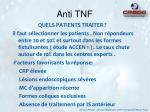 anti tnf1
