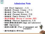 admission note