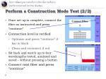 perform a construction mode test 2 2