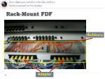 rack mount fdf