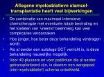 allogene myeloablatieve stamcel transplantatie heeft veel bijwerkingen