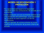 medios de desconexi n y protecci n1