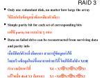 raid 31